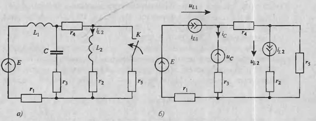 (б) схемы к примеру 4= 1 4